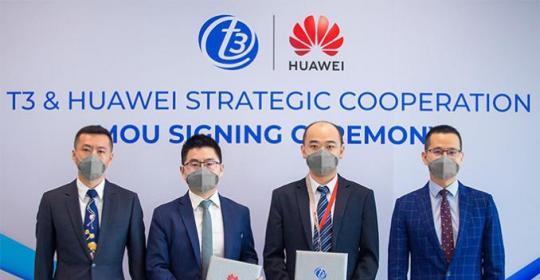 T3 Technology และ Huawei ร่วมลงนามข้อตกลงเชิงกลยุทธ์ เพื่อ