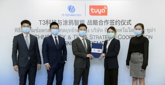 Strong union! T3 Technology and TUYA Smart Reach Strategic Cooperation to Draw a Blueprint for Southeast Asia's IoT Ecology